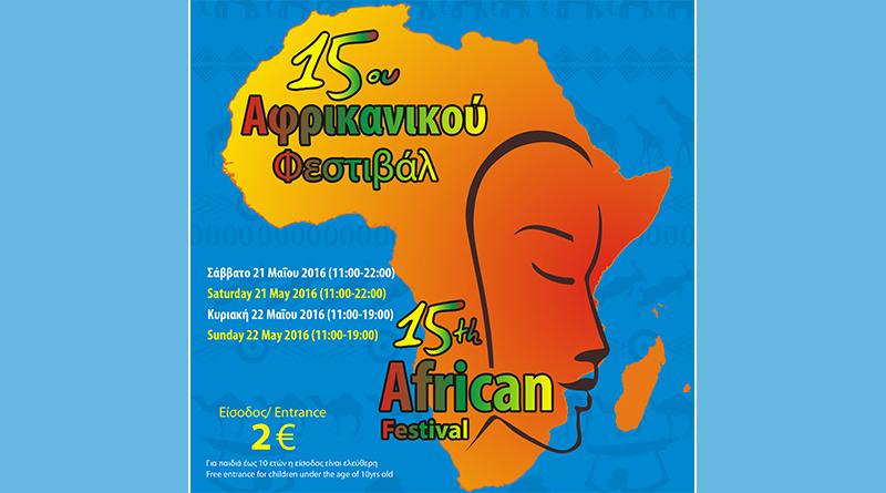 15_African_Festival_R3