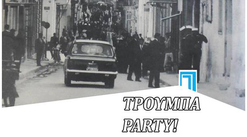 troumpa22